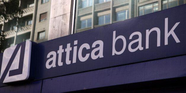Η κόντρα για την Attica Bank: Τα πρόσωπα γύρω από τα οποία ξέσπασε η αντιπαράθεση κυβέρνησης και