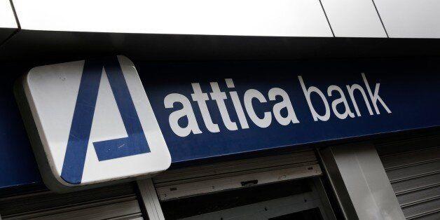 Φουντώνει η πολιτική θύελλα για την Τράπεζα Αττικής. Η επίθεση Μαξίμου σε Μητσοτάκη και η απάντηση της