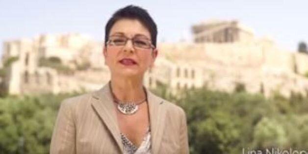 Λίνα Νικολοπούλου: Πραγματικός στόχος του ελέγχου είναι ο σύζυγός μου Γιάννης
