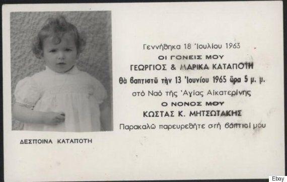 Στο ebay πωλείται προσκλητήριο βάπτισης του 1965 με νονό τον Κωνσταντίνο