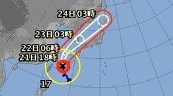 台風17号で3連休は大荒れの天気になる所も。東京・千葉など関東への影響は?