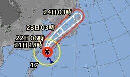 台風17号の進路予想