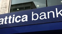 Financial Times: Κάποιοι «βλέπουν» πιθανή «εκδίκηση» του ΣΥΡΙΖΑ στον