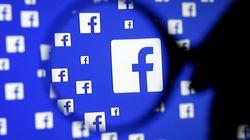 Δεν είναι όλα ρόδινα στο «βασίλειο» του Facebook: Τα λάθη και οι «ήττες» που προκαλούν πονοκεφάλους στον Μαρκ