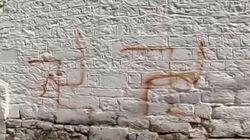 Ιωάννινα: Άγνωστοι βεβήλωσαν με σβάστικες την εβραϊκή συναγωγή στο