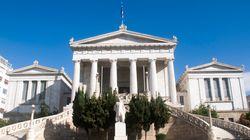 Η Αθήνα Παγκόσμια Πρωτεύουσα Βιβλίου της UNESCO για το 2018: Το μήνυμα του Αριστείδη