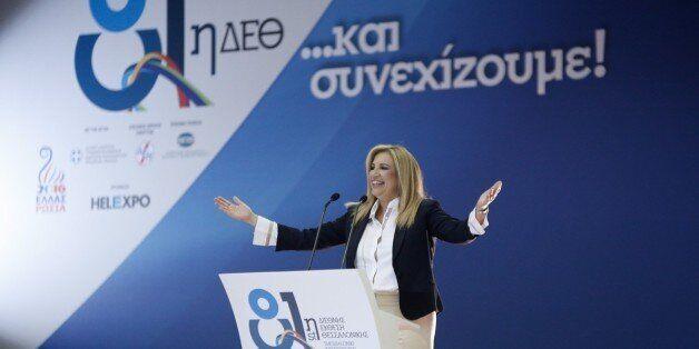 ΠΑΣΟΚ: Η κυβερνητική ΕΡΤ με εντολή Μαξίμου έκοψε την ομιλία Γεννηματά στη