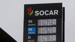 Ξανά στο «παιχνίδι» για την εξαγορά του ΔΕΣΦΑ η SOCAR. Στην Αθήνα για συνομιλίες στελέχη της εταιρίας