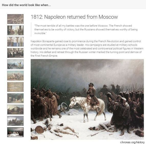 Εάν έχετε πάθος με την ιστορία και γοητεύεστε από τους χάρτες αυτή είναι η ιστοσελίδα για