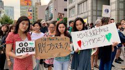 「グローバル気候マーチ」若者たちが伝えたかったメッセージとは【写真集】