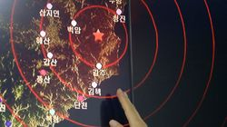 Τη μεγαλύτερη πυρηνική δοκιμή στην ιστορία της πραγματοποίησε η Βόρεια Κορέα. Συναγερμός στη διεθνή