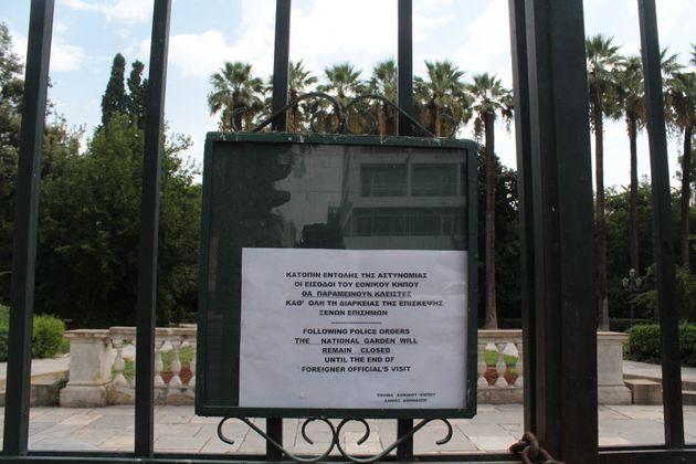 Στην Αθήνα οι «7» του ευρωπαϊκού