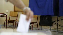 Προβάδισμα ΝΔ κατά 3,9 μονάδες έναντι του ΣΥΡΙΖΑ σύμφωνα με νέα
