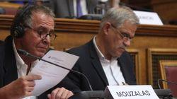 Τόσκας και Μουζάλας στο Παρίσι σε συνάντηση για τρομοκρατία και