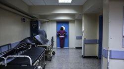 Η «ακτινογραφία» του ΕΣΥ από την ΠΟΕΔΥΝ. Μια αναλυτική καταγραφή των...νοσούντων