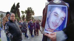 Μάρτυρες οι γονείς του Βαγγέλη Γιακουμάκη στη δίκη για τις ευθύνες της Γαλακτοκομικής