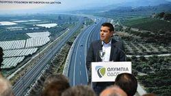 Τσίπρας: Τα 246 εκατ. ευρώ από τις τηλεοπτικές άδειες θα δοθούν σε δράσεις για τις ευπαθείς
