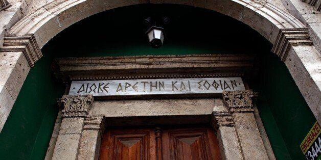 Συμβούλια Ιδρύματος: Το χρονικό ενός προαναγγελθέντος