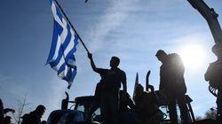 Έρευνα: Συρρίκνωση του πληθυσμού της Ελλάδας κατά 14,5% ως το