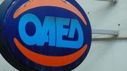 ΟΑΕΔ: 1.738 νέοι σπουδαστές εισάγονται σε 29