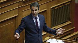 Μητσοτάκης: Η Ελλάδα θα γίνει κανονική χώρα, με την εκπαιδευτική πολιτική και τον υπουργό Παιδείας που