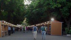 Ξεκινά το 45ο Φεστιβάλ Βιβλίου στο