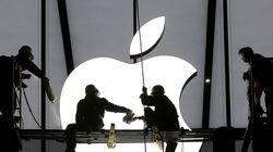 13 δισ. ευρώ θα πρέπει να πληρώσει η Apple στην Ιρλανδία με εντολή