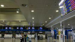 Αύξηση κατά 1 ευρώ στο «αεροδρομιόσημο» από τη Fraport σε κάθε ταξιδιώτη των 14 περιφερειακών