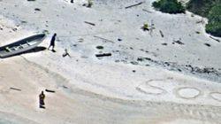 Mήνυμα στην άμμο έσωσε ζευγάρι ναυαγών σε ακατοίκητο νησί του