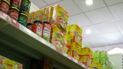 Υπουργείο Εργασίας εναντίον σουπερμάρκετ «Καρυπίδης»: «Τώρα τον λόγο έχουν οι ελεγκτικοί