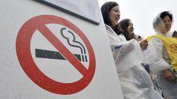 Η συνεδρίαση των Ηνωμένων Εθνών για την καταπολέμηση του καπνού επιδιώκει να αποκλείσει υψηλόβαθμους κρατικούς