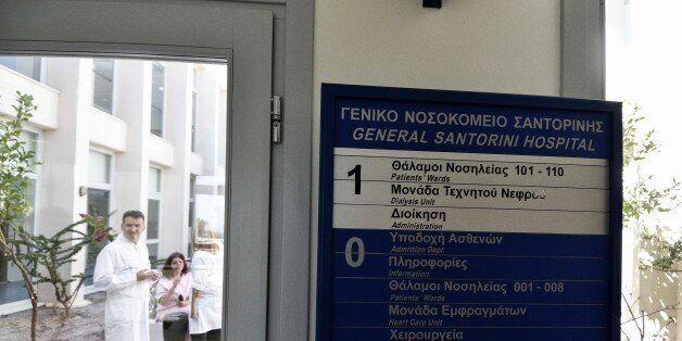 ΙΣΑ για νοσοκομείο Σαντορίνης: Επικοινωνιακές φιέστες της κυβέρνησης. Κόστισε εκατομμύρια και έχει σοβαρές