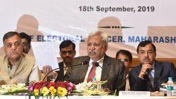 EC To Announce Poll Dates For Maharashtra And Haryana