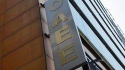 OAEE: Δεύτερη ευκαιρία σε οφειλέτες για ρύθμιση χρεών σε 100