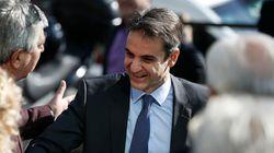 Μητσοτάκης: «Η ΝΔ προτείνει συμφωνία