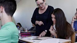 Την εισαγωγή στο Πανεπιστήμιο με τον βαθμό Λυκείου εξετάζει το υπουργείο