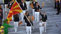 To NBC έκανε την πΓΔΜ «Μακεδονία» και τον Μ.Αλέξανδρο «χρυσό ολυμπιονίκη» της