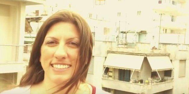 Η Ζωή Κωνσταντοπούλου απευθύνει κάλεσμα για συνάντηση στη Χαλκιδική από μία