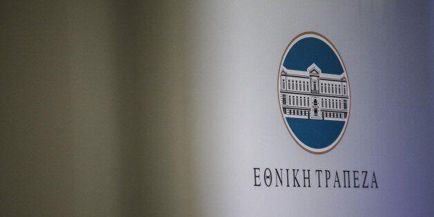 «Υπάρχουν λύσεις» λέει η Εθνική Τράπεζα προς όσους δυσκολεύονται να αποπληρώσουν