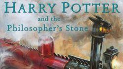 Ένα τυπογραφικό λάθος σε βιβλίο της σειράς Χάρι Πότερ μπορεί να σας κάνει πλουσιότερους κατά 23.000