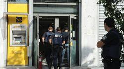 Κινηματογραφική ληστεία με ομηρία σε υποκατάστημα τράπεζας στη λεωφόρο