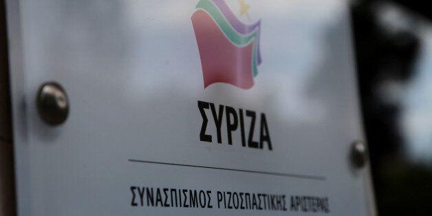 Επιθέσεις σε γραφεία του ΣΥΡΙΖΑ και των