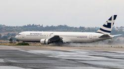 Θεσσαλονίκη: Αναγκαστική προσγείωση αεροσκάφους στο αεροδρόμιο