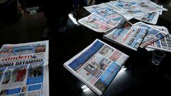 Απαγόρευση κυκλοφορίας στην φιλοκουρδική εφημερίδα Ozgur Gundem διέταξε τουρκικό