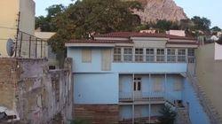 Πλάκα, Aναφιώτικα: Ο νησιώτικος οικισμός της Αθήνας από