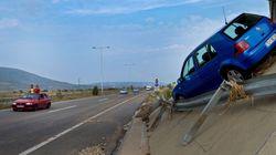 Σε κατάσταση έκτακτης ανάγκης η ΠΓΔΜ λόγω των