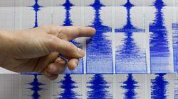 Ισχυρές σεισμικές δονήσεις στον νότιο