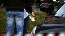 Συναγερμός στην ΕΛ.ΑΣ: Βρέθηκε σφαίρα στην πρεσβεία του Μεξικό στην