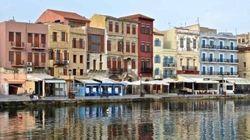 Αφιέρωμα στην Κρήτη: Τόπος, ιστορία και