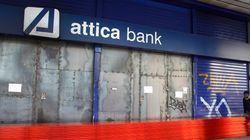 Παραιτήθηκε o διευθύνων σύμβουλος της Attica